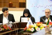 اصلاح قانون حمایت از سرمایهگذاری خارجی در دستور کار کمیته ماده 12 قرار گرفت