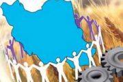 تعاونی ها در مهرماه 3370 فرصت شغلی ایجاد کردند