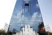 اصلاحیه دستورالعمل اجرایی ضوابط ناظر بر ارز و اسناد بانکی