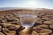 راهحل جدید وزیر نیرو برای حل تنش آبی