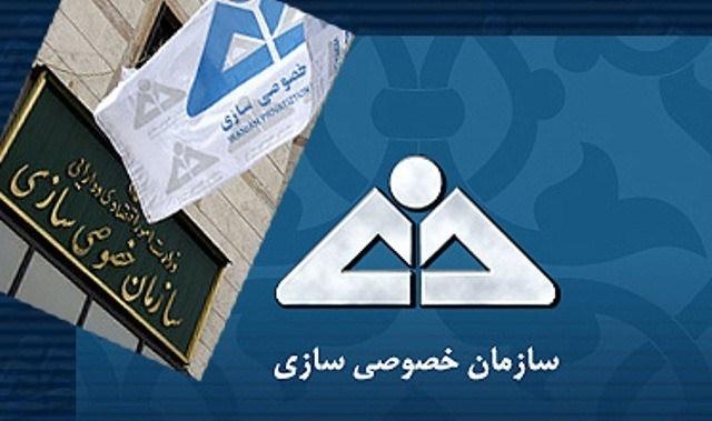 سهام شرکت ایران ترانسفو روی میز فروش بورس قرار گرفت