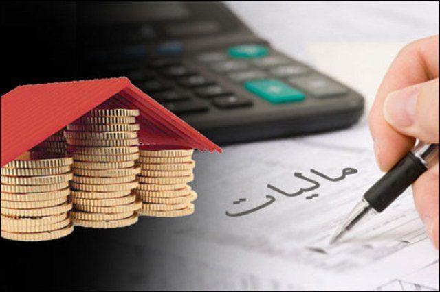 حقوق و تکالیف مودیان بخش مشاغل در ارائه اظهارنامه