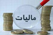 فرار مالیاتی معادل ۲۰ درصد تولید ناخالص داخلی است