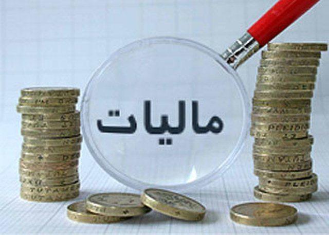 نظام مالیاتی کشور الکترونیکی می شود