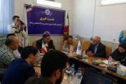 برگزاری نخستین نمایشگاه بینالمللی صنایع غذایی یزد