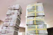 بانکها بیش از ۳۱۳ هزار میلیارد تومان تسهیلات پرداخت کردند