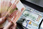 جزئیات تسهیلات و کمکهای بانکی و بودجهای برای مناطق زلزلهزده