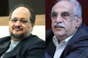 برگزاری نشست حمایتی بخش تعاون از ۴ وزیر پیشنهادی دولت دوازدهم