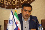 رئیس اتاق تعاون ایران: انتظار داریم قوانین معطلمانده تعاون در دولت جدید اجرایی شود