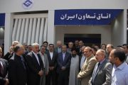 بازدید وزیر تعاون، کار و رفاه اجتماعی از غرفه اتاق تعاون ایران