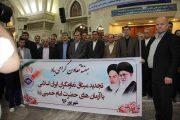 تجدید میثاق بخش تعاون کشور با آرمان های بنیانگذار جمهوری اسلامی ایران