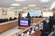 برگزاری نشست هم اندیشی مدیران شرکتهای تعاونی بانوان خراسان رضوی در هفته تعاون