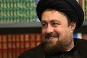 سخنرانی سید حسن خمینی هفته تعاون