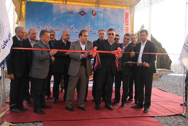 سومین نمایشگاه بین المللی صنعت ساختمان تبریز آغاز به کار کرد