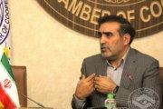 برگزاری جلسه هیات داوری اصل 44 قانون اساسی در اتاق تعاون ایران