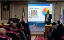 نخستین نشست کارآفرینان مدرن در اتاق تعاون البرز برگزار شد