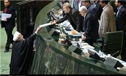 متن کامل لایحه بودجه ۱۳۹۷ منتشر شد/ نفت ۵۵ دلاری و ارز ۳۵۰۰ تومانی