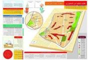 مراکز تخلیه امن اضطراری مناطق 22 گانه تهران کجا هستند؟