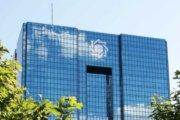 رایزنی برای تاسیس بانک ایرانی در سوئیس