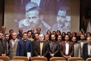 دومین کارگاه آموزشی مرکز داوری اتاق تعاون ایران