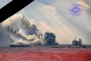 پیام تسلیت اتاق تعاون ایران  به بازماندگان حادثه نفتکش ایرانی