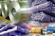 ثبت رتبه نخست برای صادرات محصولات فولادی