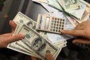 لزوم راهاندازی بانک ارزی از سوی دولت