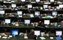 سقف درآمدهای عمومی دولت در بودجه 97 تصویب شد