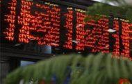 حرکت بازار سرمایه به سمت سهام بنیادی