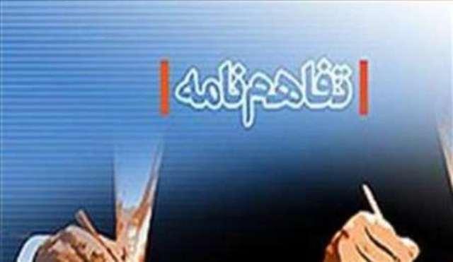 اتاق تعاون ایران و کمیته امداد امام خمینی(ره) تفاهم نامه امضا می کنند