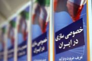 بلوک 78 درصدی حمل و نقل بین المللی خلیج فارس روی میز فروش می رود