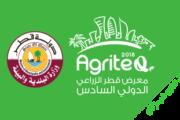 اتاق تعاون هرمزگان مسئول صادرات کالا به قطر شد