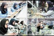 مشاور رئیسجمهور اعلام کرد: توسعه اقتصادی کشور در گرو مشارکت هدفمند زنان