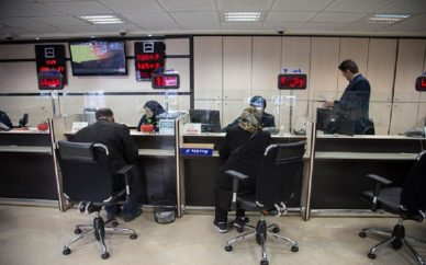 ادغام تمام بانکهای نظامی تا بهار ۹۷