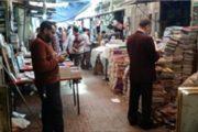 ضوابط ورود کالاهای مجاز به بازارچههای مرزی ابلاغ شد