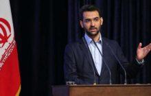 پیشنهاد جالب وزیر ارتباطات به پیام رسان های داخلی/ به ایرادات جایزه بدهید