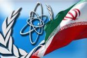 رونمایی از ٨٣ دستاورد هستهای در دوازدهمین سالگرد روز ملی فناوری هستهای