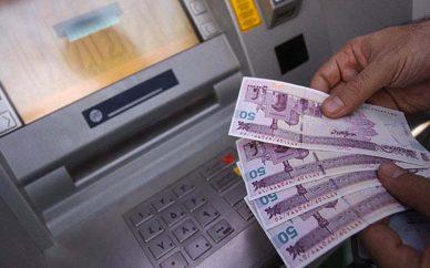 تا به حال هر ایرانی چند تومان یارانه نقدی دریافت کرده است؟