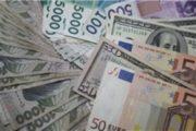 مهلت ۱۱ روزه به دارندگان بیش از ۱۰ هزار یورو برای سپردهگذاری و یا فروش ارز به بانکها