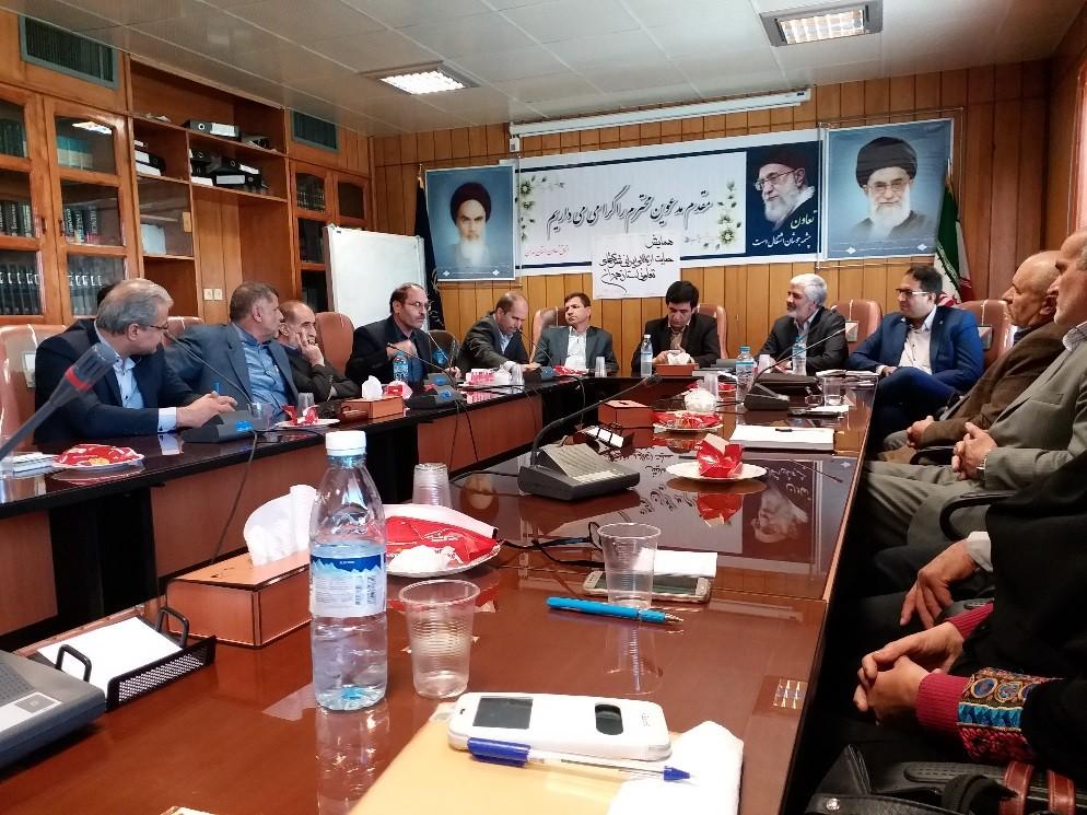 نشست مشترک مدیران استانی بخش تعاون در اتاق تعاون همدان