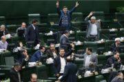 مجلس تصویب کرد: موسسات اعتباری در قالب شرکت های سهامی عام مجاز به فعالیت هستند