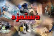 میزان حقوق کارمندان و بازنشستگان توسط دولت ابلاغ شد