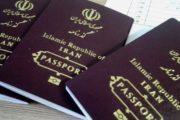 بیاعتبارترین و قدرتمندترین پاسپورتهای جهان؛ گذرنامه ایرانی چقدر معتبر است؟