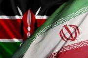 اعلام فهرست کالاهای صادراتی مزیتدار ایران به کنیا