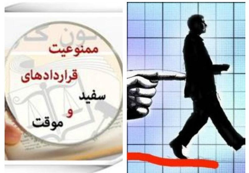 امنیت شغلی کارگران در وزارت کار خاک می خورد