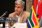 شناسایی ۱۶۰۰ فرصت سرمایه گذاری در ایران