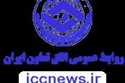 ۱۰ مقصد اول کالاهای صادراتی ایران