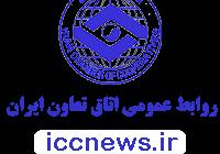 پای تلگرام به کمیسیون امنیت ملی رسید/ تشکیل جلسه در 20فروردین