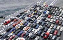 رسیدگی مجلس به تحقیق و تفحص از صنعت خودرو تا اواسط مرداد