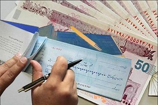 شرط پرداخت وام اشتغال به آیا دارندگان چک برگشتی اعلام شد